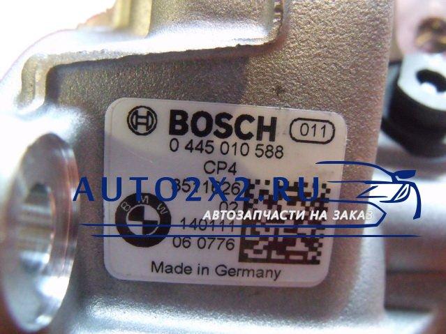 ТНВД 0445010588 8511626 BMW  2.0D MINI 1.5D 2.0D