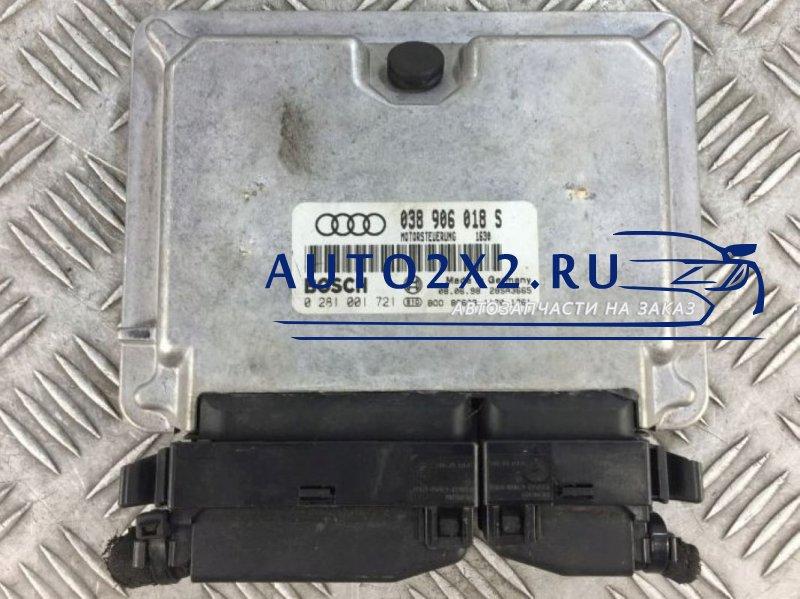 Блок управления ДВС A4 B5 1.9 TDI 0281001721 038906018S