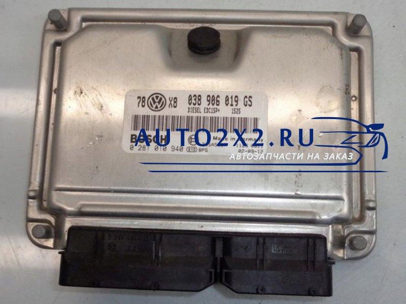 Блок управления ДВС Пассат 1.9 TDI 038906019GS 0281010940