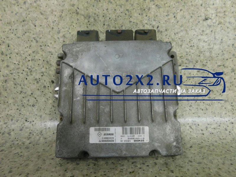 ЭБУ Лагуна II 2.0 16V S110919502 8200200577